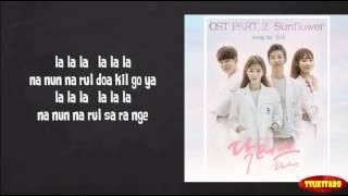 Younha - Sunflower Lyrics (easy lyrics)