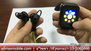 getlinkyoutube.com-שעון חכם כולל עברית ורוסית  - אבחון אמין - Allmax Mobile