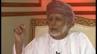 getlinkyoutube.com-يوسف بن علوي وزير خارجية عمان واللقاء الطريف مع الزعيم الراحل معمر القذافي