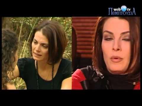 Making of 1, της τηλεοπτικής σειράς «Μίλα μου», Πεμπτουσία, μέρος α'