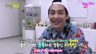 [ซับไทย] Channel Taeyeon - ทำอะไรตอนอยู่บ้านคนเดียว