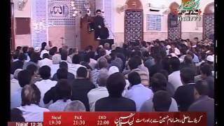 getlinkyoutube.com-4th muharram 1436 - moulana shahehshah hussain naqvi - urdu