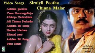 getlinkyoutube.com-சிறையில் பூத்த சின்ன மலர்  | Siraiyil Pootha Chinna malar  | video