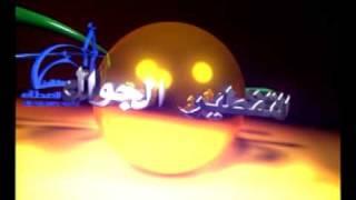3d com sa 2008 mnarat03