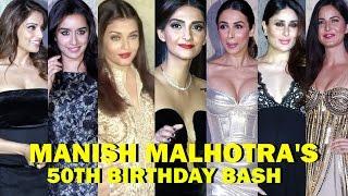 getlinkyoutube.com-Hot Bollywood Actress At Manish Malhotra's Birthday Party | Kareena | Malaika | Katrina | Aishwarya