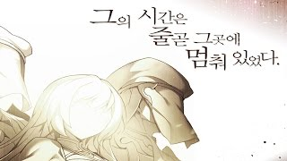 getlinkyoutube.com-[Elsword] 솔레스의 기억(Memory of Solace)