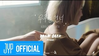 "getlinkyoutube.com-Yerin Baek(백예린) ""Across the universe(우주를 건너)"" M/V"