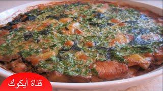 getlinkyoutube.com-غراتان جزائرية |غراتان السلق سهل وسريع التحضير