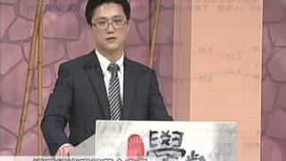 getlinkyoutube.com-[理律學堂]人民參與審判的思辯   張永宏