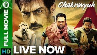 Chakravyuh | Full Movie LIVE On Eros Now | Arjun Rampal, Abhay Deol, Manoj Bajpayee & Esha Gupta