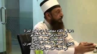 getlinkyoutube.com-Sheikh Imran Hosein - القرآن والعلمانية والجريمة والدجال - الشيخ عمران حسين