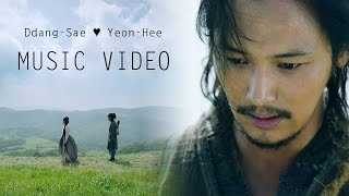 getlinkyoutube.com-Ddang Sae ♥ Yeon Hee   XIA Time Flows By Since It's You   Music Video