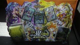 getlinkyoutube.com-DX鬼エンジェル変形デッキデュエルマスターズ