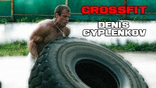 getlinkyoutube.com-Кроссфит от Дениса Цыпленкова / Crossfit by Denis Cyplenkov