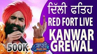 getlinkyoutube.com-Kanwar Grewal At Red Fort On 13 March 2016 Delhi Fateh Diwas