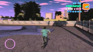 Vice City Rage - Report #2 (Progress with different features)