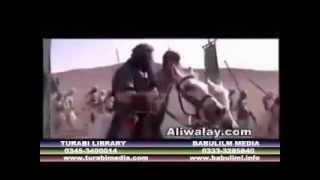 getlinkyoutube.com-Life Hazrat Ali After death of  Hazrat Umar