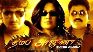 Tamil New Movie | Thambi Arjuna | Ramana & Ashima Bhalla