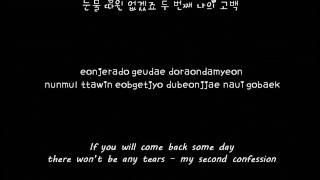 getlinkyoutube.com-BTOB - Second Confession (두 번째 고백) [Hangul + Romanization + English] Lyrics