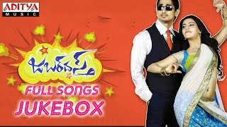 Jabardasth | Telugu Movie Full Songs | Jukebox | Siddharth, Samantha, Nithya Menon