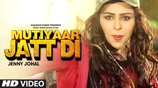 getlinkyoutube.com-Mutiyaar Jatt Di | Jenny Johal | Bunty Bains | Desi Crew | Full Video | T Series Apnapunjab