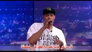 حصريا وأول مرة في قناة تونسية !! la3bed fi terkina لعباد في تركينة