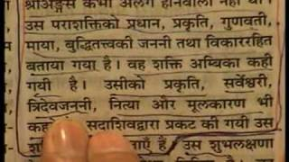 getlinkyoutube.com-Shiv Puran - Birth of Brahma Vishnu & Shiv