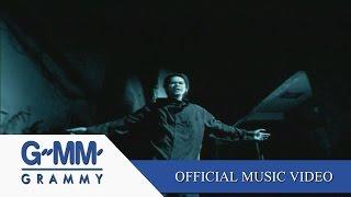 getlinkyoutube.com-มุมมืด - แมว จิรศักดิ์ 【OFFICIAL MV】