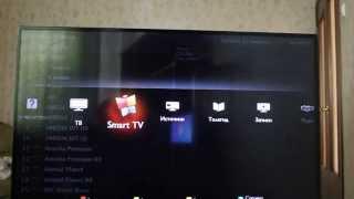 getlinkyoutube.com-Настройка IPTV на телевизоре PHILIPS