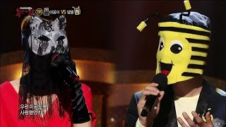 getlinkyoutube.com-【TVPP】Sungjae(BTOB) - The Man, The Woman, 성재(비투비) - 그 남자 그 여자 @ King of Masked Singer