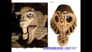 getlinkyoutube.com-898B+305 ツタンカーメン家族はエイリアン(証拠と証明)King Tut's Families were Aliens, its Proof and Evidence