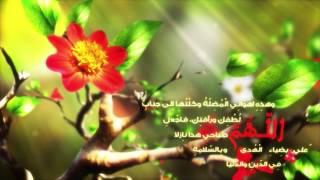 getlinkyoutube.com-دعاء الصباح لأمير المؤمنين بأداء الخطيب عبد الحي آل قنبر