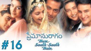getlinkyoutube.com-Premaanuraagam (Hum Saath Saath Hain) - 16/16 - Salman Khan & Sonali Bendre