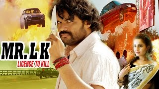 Mr  L.K - Licence To Kill - (2016) - Dubbed Hindi Movies 2016 Full Movie HD l RK, Bhama, Vedivelu,