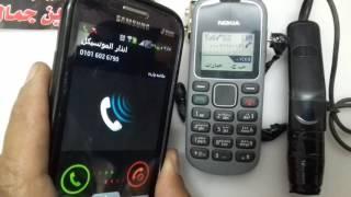 جهاز انذار الموتوسيكلات عن طريق الموبايل من السرقه