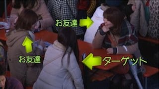 getlinkyoutube.com-ProposeDance プロポーズダンス~恋人がサンタクロース~前篇