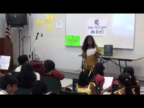 KCS Kalari Day 2014 - Chembarathi Poove song by Anagha Sandeep