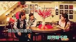 getlinkyoutube.com-8TV 《迎春花》2010新年歌