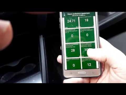 Диагностика LADA XRAY с помощью телефона и  bluetooth adapter OBD 2 Сканер ELM327