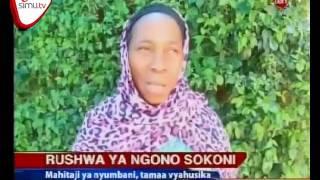 Mahitaji Duni Ya Familia Yachangia Rushwa Ya Ngono Sokoni