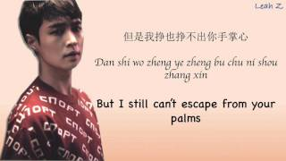 getlinkyoutube.com-[Revised] MYM (Miss You Much) Zhang Yixing 张艺兴 Lay Revised Lyrics (Chi/Pinyin/Eng)