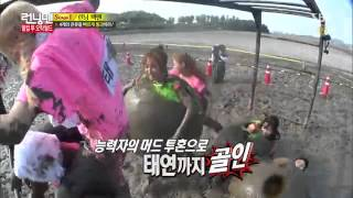 getlinkyoutube.com-[HD] TaeYeon Running man cut (A4 Taeyeon)
