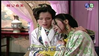 getlinkyoutube.com-0407施公奇案-第43集:麒麟蠱-完