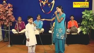 getlinkyoutube.com-Haryanvi Ragni - Darbaja De Khol Dropadi | Asli Ragni Competition vol 29 | Kausal, Jamna