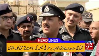 92 News Headlines 03:00 PM - 27-04-2017 - 92NewsHDPlus