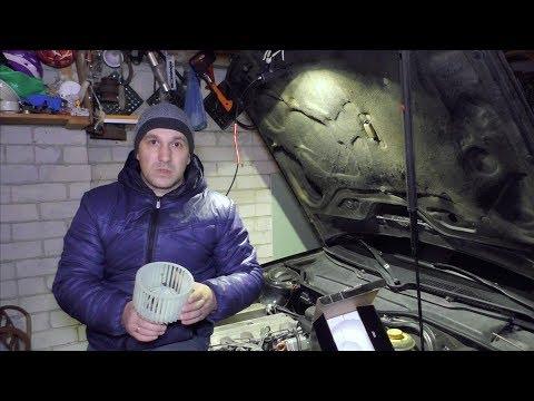 Замена вентилятора печки Audi а6-с4.