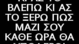 ΤΑ ΩΡΑΙΟΤΕΡΑ ΛΟΓΙΑ Μ