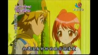寶石寵物52-2 (國語)