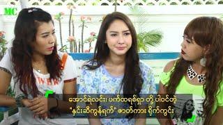 """getlinkyoutube.com-Model Patricia Staring In """"Rose Network"""" Fancy Drama Movie"""