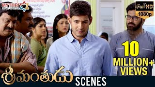 getlinkyoutube.com-Mahesh Babu leaves his Village | Srimanthudu Movie Emotional Scenes | Shruti Haasan | Jagapathi Babu